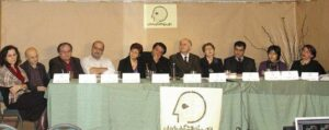 قطعنامه کنفرانس اضطراری اعدام
