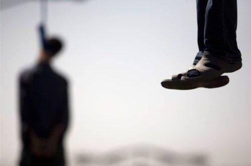 دیدگاه شما در رابطه با مجازات اعدام
